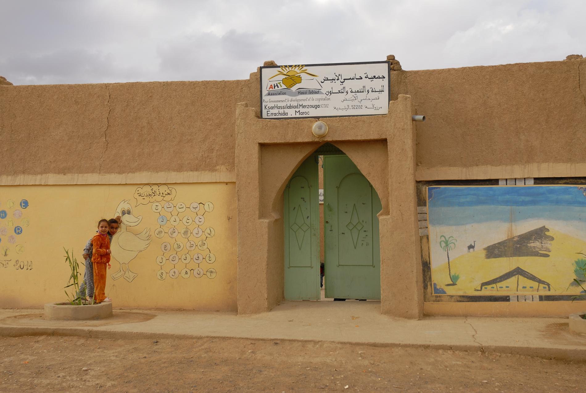 Branchement des deux locaux de l'association Hassilabiad au réseau d'assainissement - Vision du Monde