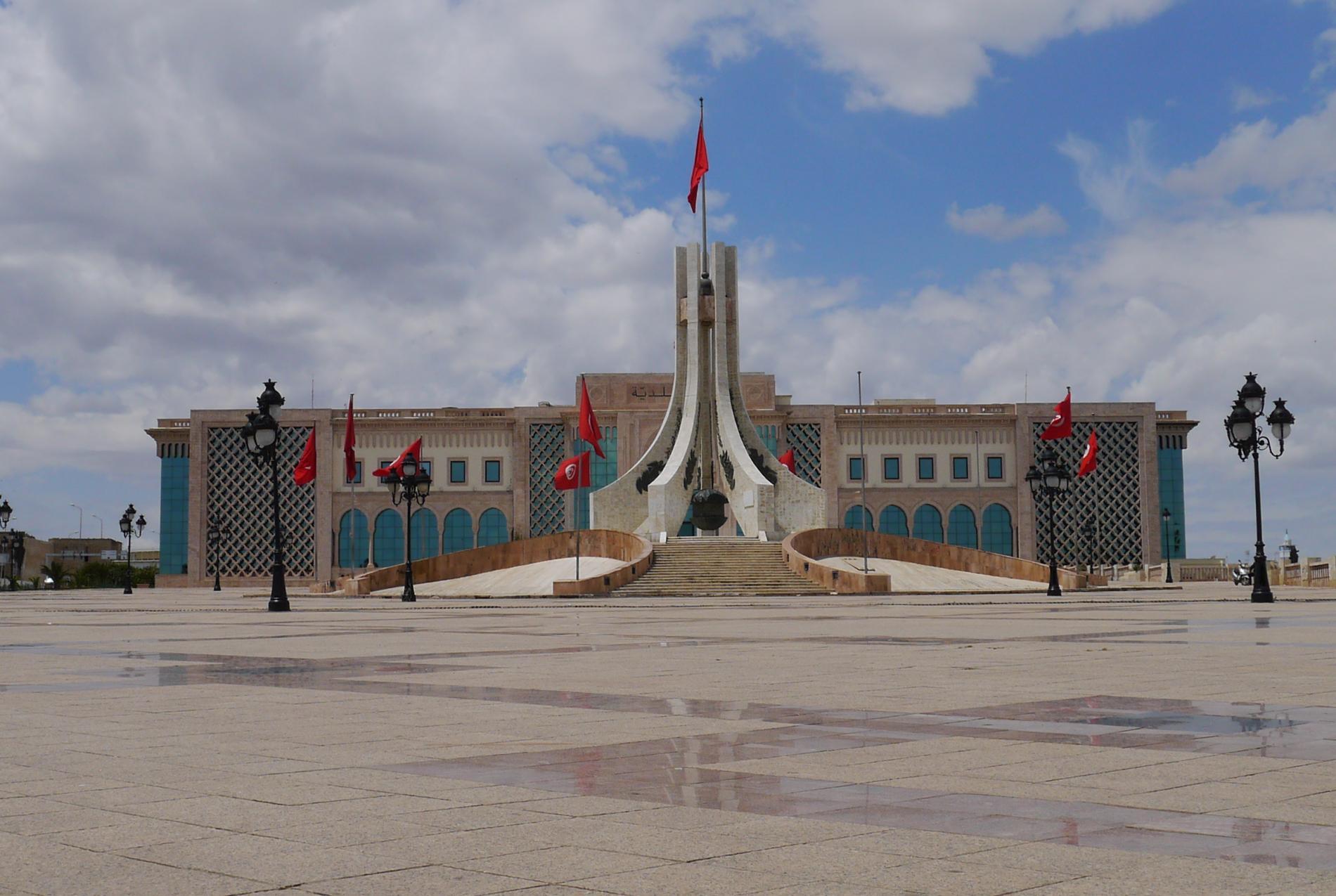 Voyage solidaire Tunisie : Vision du Monde - Photo 5